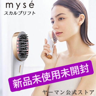 YA-MAN - 【新品未使用】ミーゼ スカルプリフト