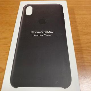 アップル(Apple)のiPhone Xs Max レザーケース(iPhoneケース)