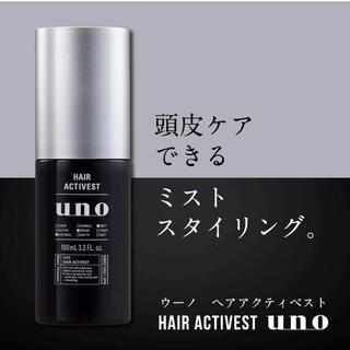 ウーノ(UNO)のUNO ヘアアクティベスト ヘアオイル 頭皮ケア 100ml(ヘアケア)