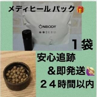 減体丸1袋 ボトル1本 説明書あり オンボディ  ONBODY 韓国ダイエット(ダイエット食品)