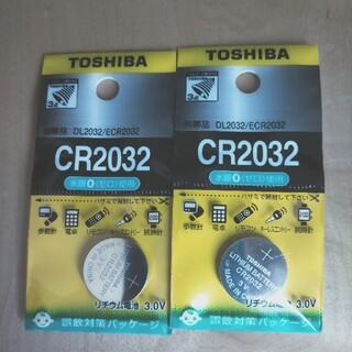トウシバ(東芝)の東芝 リチウム電池 CR2032 2個セット(その他)