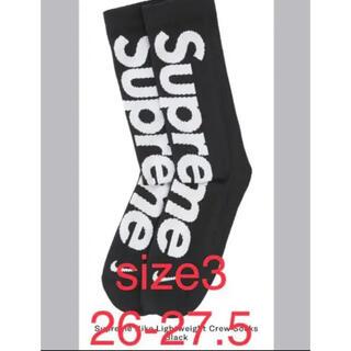 Supreme - Supreme Nike Lightweight Crew Socks ソックス