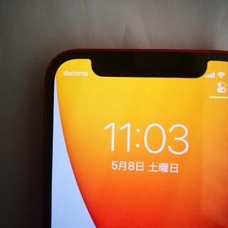 アップル(Apple)の美品 iPhone12 mini 128gb レッド 残債なし simフリー(スマートフォン本体)