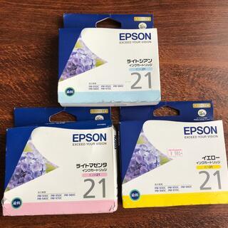 エプソン(EPSON)のEPSON純正品インクカートリッジ3色セット(OA機器)