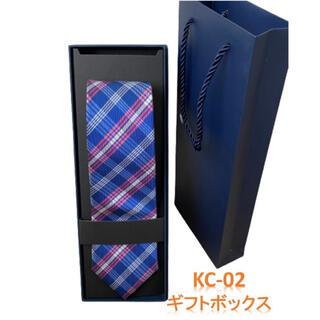 シルク100% 【KC-02】ネクタイ  ビジネス レギュラータイ フォーマル(ネクタイ)