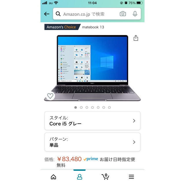 HUAWEI(ファーウェイ)のHuawei MateBook 13/Core-i5/8G/512G/グレー スマホ/家電/カメラのPC/タブレット(ノートPC)の商品写真