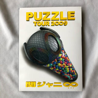 関ジャニ∞ - 関ジャニ∞ PUZZLE TOUR2∞9