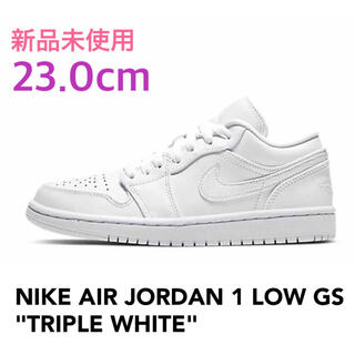 NIKE - 新品未使用☆AIR JORDAN 1 LOW GS WHITE 23.0cm