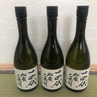 十四代 秘蔵 乙焼酎 3本セット(焼酎)