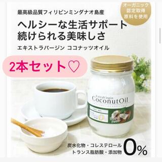 【美容と健康】ココナッツオイル大容量2本セット(ダイエット食品)
