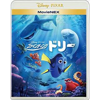ディズニー(Disney)のファインディング・ドリー MovieNEX('16米)DVD(アニメ)