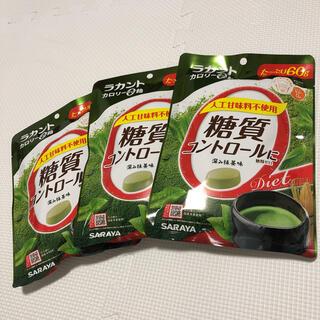 ラカント ゼロキロカロリー飴 抹茶味(ダイエット食品)