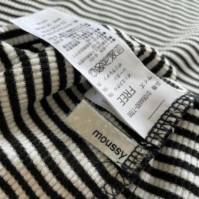 moussy(マウジー)の【タイムセール】moussy ボーダーシャツ レディースのトップス(シャツ/ブラウス(長袖/七分))の商品写真