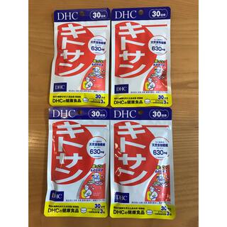 ディーエイチシー(DHC)のDHC キトサン 30日分 4袋セット 新品未開封 正規品(ダイエット食品)