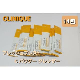 クリニーク(CLINIQUE)のCLINIQUE クリニーク フレッシュ プレスト C パウダー クレンザー(洗顔料)