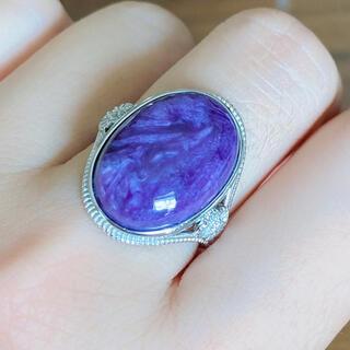 【天然石】原鉱チャロアイトのリング(指輪)