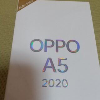 OPPO - OPPO A5 2020 blue 新品未使用 送料無料