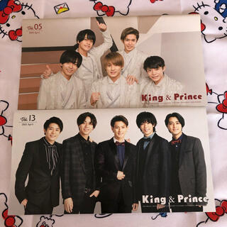 Johnny's - King&Prince 会報5・13 2点セット