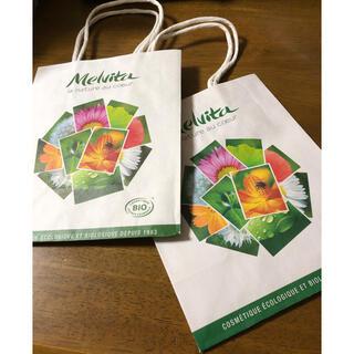 メルヴィータのショップ袋(美品)小2枚