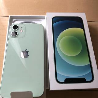 アップル(Apple)のiphone12mini 128GB(スマートフォン本体)