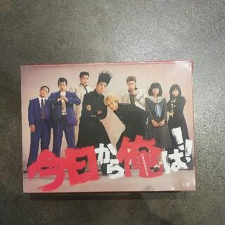 今日から俺は!! DVD-BOX〈7枚組〉(日本映画)