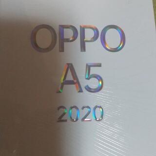 OPPO - OPPO A5 2020 green  新品未使用 送料無料