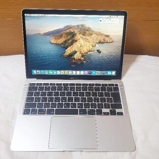 アップル(Apple)のMacBook Air i3 256GB Retina, 13インチ, 2020(ノートPC)