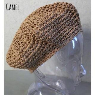 送料込 新品 手編み こま編み ペーパー ベレー ベレー帽 ストロー 男女 C