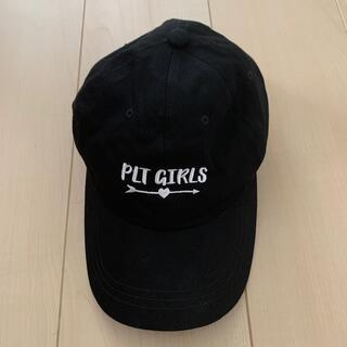 ピンクラテ(PINK-latte)のキャップ キッズキャップ ピンクラテ 帽子(帽子)