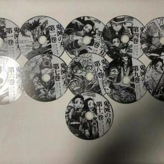鬼滅の刃DVD全巻レンタル落ち(アニメ)