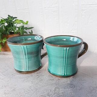 新品 日本製 美濃焼 ペア マグカップ コーヒー カップ 八宏窯 ターコイズ