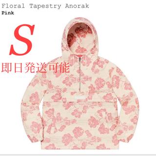 Supreme - Supreme Floral Tapestry Anorak S