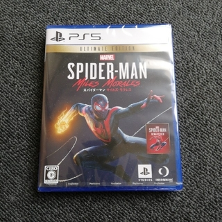 PlayStation - 新品 PS5 Marvel's Spider-Man Miles Morales