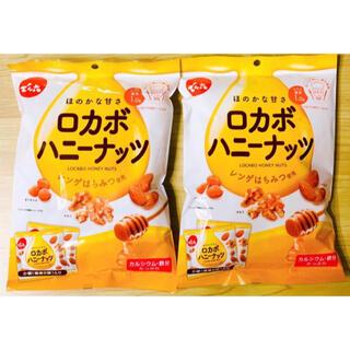 でん六  ロカボハニーナッツ  2袋 ロカボナッツ(ダイエット食品)