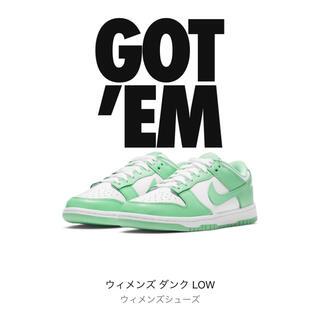 ナイキ(NIKE)のナイキ ダンク LOW green grow ウィメンズ(スニーカー)