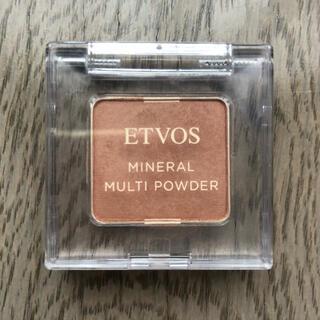 ETVOS - エトヴォス マルチパウダー