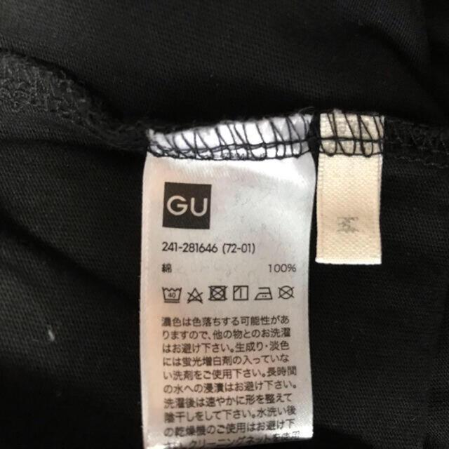 GU(ジーユー)のコラボTシャツ レディースのトップス(Tシャツ(半袖/袖なし))の商品写真