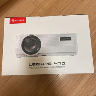 【新品未使用品】VANKYO プロジェクター Leisure 470