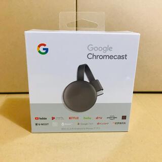 グーグル(Google)の◾️新品未開封 グーグル クロームキャスト [GA00439-JP](その他)
