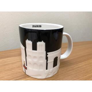 スターバックスコーヒー(Starbucks Coffee)の【新品・未使用】フランス パリ限定品 スタバ マグカップ(グラス/カップ)