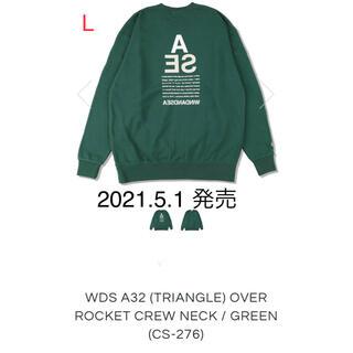 WDS A32 OVER ROCKET CREW NECK GREEN L
