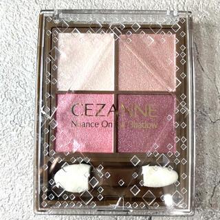 セザンヌケショウヒン(CEZANNE(セザンヌ化粧品))の人気 セザンヌ ニュアンスオンアイシャドウ 02 ローズクォーツ(アイシャドウ)