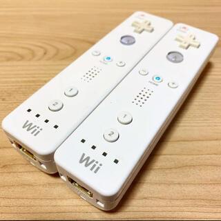 Wii - 動作確認済み⭐️任天堂Wiiリモコン2つセット[シロ]