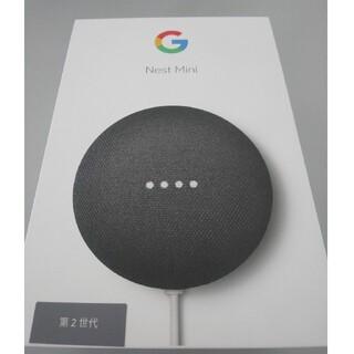 グーグル(Google)のGoogle Nest Mini グーグルネストミニ(スピーカー)