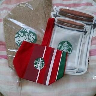 Starbucks Coffee - スターバックス ジュートランチバッグ ジッパーバッグ