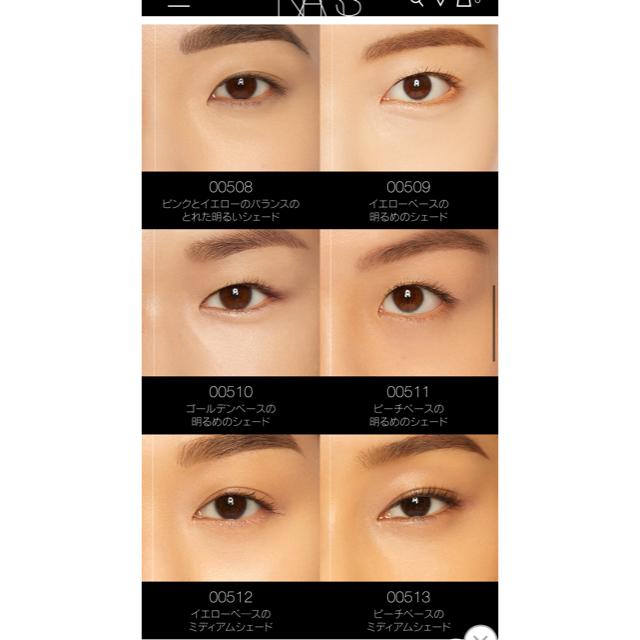 NARS(ナーズ)の新作!NARS クッションファンデーション 513 コスメ/美容のベースメイク/化粧品(ファンデーション)の商品写真