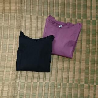 ユニクロ(UNIQLO)のユニクロ トップス セット 5分丈 7分丈 黒 ブラック パープル(カットソー(長袖/七分))