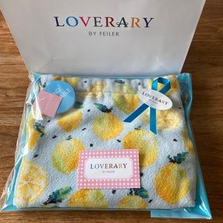 FEILER - LOVERARY BY FEILER レモンドット マチ付き巾着(L)