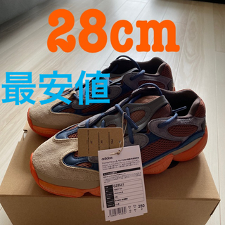 アディダス(adidas)のYEEZY 500 ENFLAME 28cm(スニーカー)