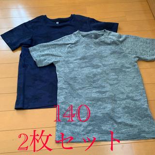 UNIQLO - 【気持ちお値下げ】ユニクロ Tシャツ 2枚 140